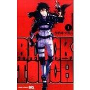 BLACK TORCH 1(ジャンプコミックス) [コミック]