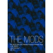 THE MODS Non-DVD Release Pictures of Antinos Years