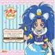 キラキラ☆プリキュアアラモード sweet etude 3 キュアジェラート 青空Alright