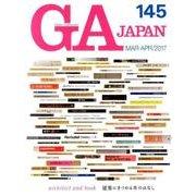 GA JAPAN 145 [全集叢書]