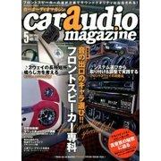 car audio magazine (カーオーディオマガジン) 2017年 05月号 vol.115 [雑誌]