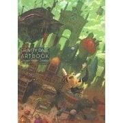 GRAVITY DAZEシリーズ公式アートブック/ドゥヤ レヤヴィ サーエジュ(喜んだり、悩んだり) [単行本]