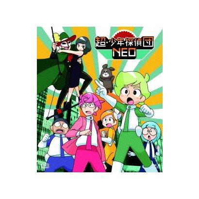超・少年探偵団NEO [Blu-ray Disc]