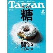 Tarzan (ターザン) 2017年 3/23号 No.714 [雑誌]