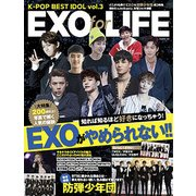K-POP BEST IDOL Vol.3 ~EXO for LIFE~ [ムック・その他]