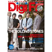 DigiFi(デジファイ) No.25 [ムックその他]