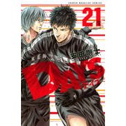 DAYS 21(少年マガジンコミックス) [コミック]