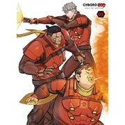 CYBORG 009 CALL OF JUSTICE Vol.3
