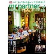 mr partner (ミスター パートナー) 2017年 04月号 No.342 [雑誌]