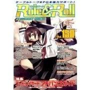 Role&Roll Vol.150 [単行本]