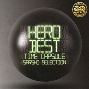 「BEST」 -タイムカプセル- SARSHI SELECTION