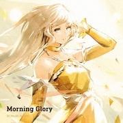 Morning Glory (TVアニメ『サクラクエスト』オープニングテーマ)