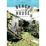BEACH HOUSE issue3-海を感じるインテリア(NEKO MOOK 2570) [ムックその他]