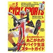 CYCLE SPORTS (サイクルスポーツ) 2017年 05月号 [雑誌]