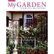My GARDEN (マイガーデン) 2017年 05月号 [雑誌]