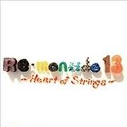 Re:monade 13 ~Heart of Strings~