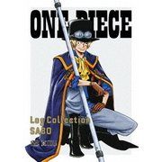 ONE PIECE Log Collection SABO