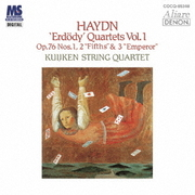 UHQCD DENON Classics BEST ハイドン:弦楽四重奏曲第75番、第76番≪五度≫、第77番≪皇帝≫