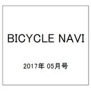 BICYCLE NAVI (バイシクル・ナビ) 2017年 05月号 [雑誌]