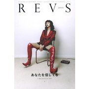 REVS JAPAN ISSUE♯1 [単行本]