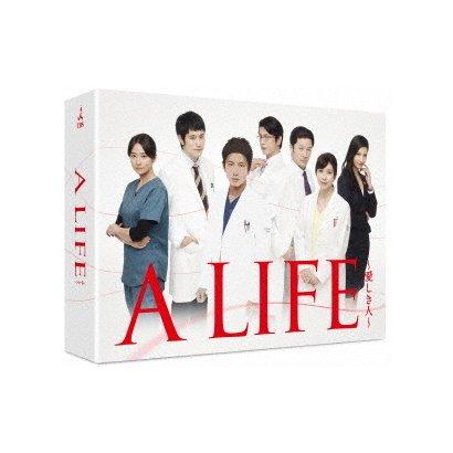 A LIFE~愛しき人~ DVD-BOX [DVD]