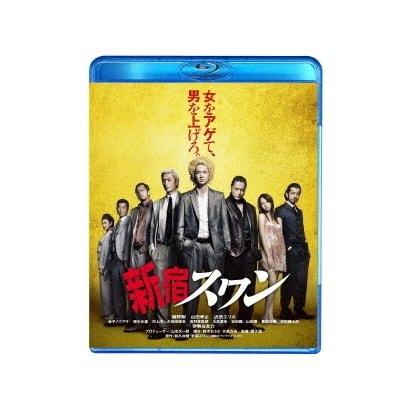 新宿スワン スペシャル・プライス [Blu-ray Disc]