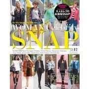 WOMAN Celebrity Snap vol.12:HINODE MOOK [ムック・その他]