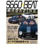 S660&BEAT MAGAZINE(4):カートップムック [ムック・その他]