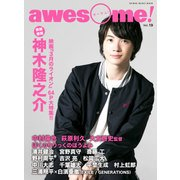awesome! (オーサム) Vol.19 (シンコー・ミュージックMOOK) [ムック・その他]