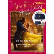 Disney BEAUTY AND THE BEAST Special Book [ムック・その他]