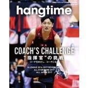 hangtime(ハングタイム)(3) [ムック・その他]