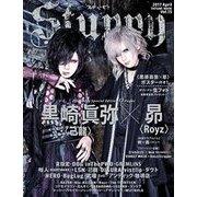 Stuppy Vol.15 [ムック・その他]