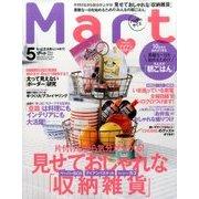 Mart バッグinサイズ 2017年 05月号 [雑誌]