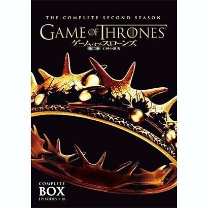 ゲーム・オブ・スローンズ 第二章:王国の激突 DVDセット [DVD]