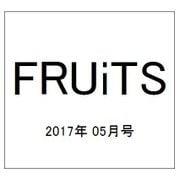 FRUiTS (フルーツ) 2017年 05月号 [雑誌]
