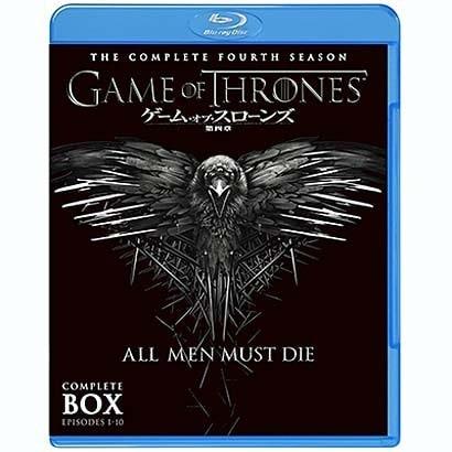 ゲーム・オブ・スローンズ 第四章:戦乱の嵐-後編- ブルーレイセット [Blu-ray Disc]