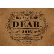 Hey! Say! JUMP LIVE TOUR 2016 DEAR.