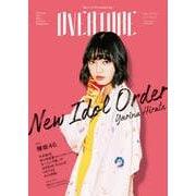 OVERTURE(オーバーチュア) No.010 [ムック・その他]