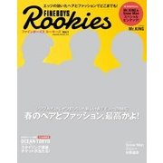FINEBOYS Rookies [ムック・その他]