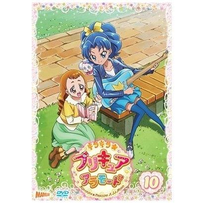キラキラ☆プリキュアアラモード vol.10 [DVD]