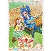 キラキラ☆プリキュアアラモード vol.10