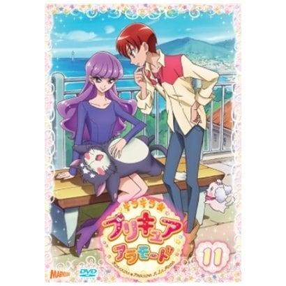 キラキラ☆プリキュアアラモード vol.11 [DVD]