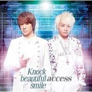 Knock beautiful smile