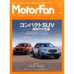 Motor Fan モーターファン Vol.7 [ムック・その他]