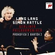 プロコフィエフ:ピアノ協奏曲第3番 バルトーク:ピアノ協奏曲第2番 来日記念スペシャル・エディション