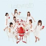 Labyrinth-イチゴ姫の旅立ち-