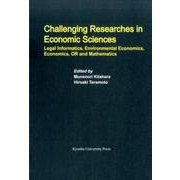 Challenging Researches in Econ-Legal Informatics、Environmental Economic [単行本]
