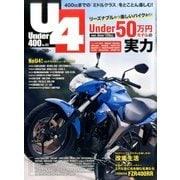 Under (アンダー) 400 2017年 05月号 [雑誌]
