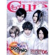 Cure (キュア) 2017年 06月号 [雑誌]