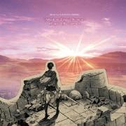 TVアニメ「進撃の巨人」 Season 2 オリジナルサウンドトラック